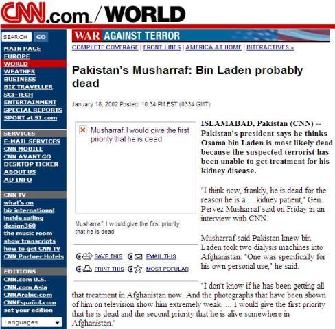 cnn_pakistan_president_musharraf_osama_died_dec_2001