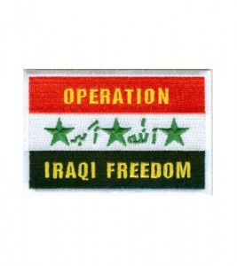 Iraqi_Freedom_Iraq_Flag