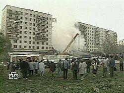 250px-Apartment_bombing2