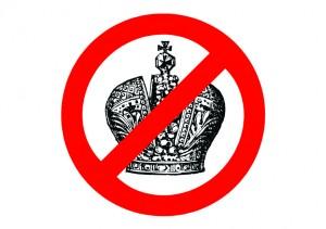 No_crown