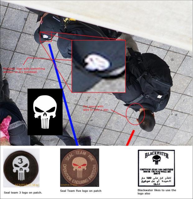 The_Craft_Skull_Logo