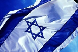 iisraeli_lipp