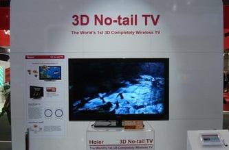 juhtmevaba tv
