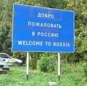 Welcome-to-Russia