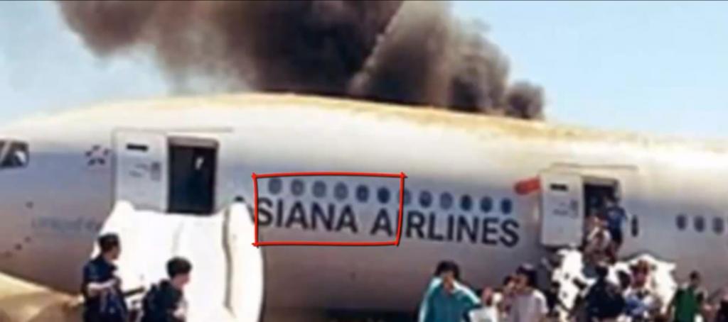 FOTO 14 6 akent 1024x454 San Fransisco lennuõnnetus oli lavastus?