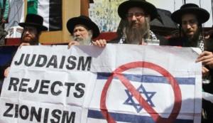 Judaism-Rejects-Zionism-Anti-Zionist-Jews-Protest
