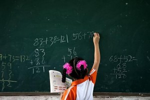 ChinaEducation