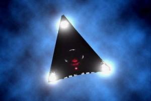 Illinoisi UFO