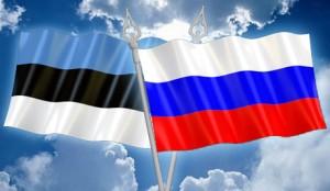 estonia--flag-national-555