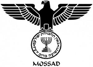 Mossad 300x216 9/11 tõelised kahtlusalused: kes võisid olla rünnakute taga?