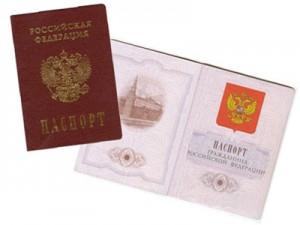 russia_passport