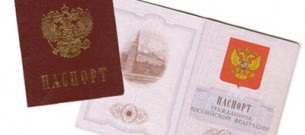 russia_passport