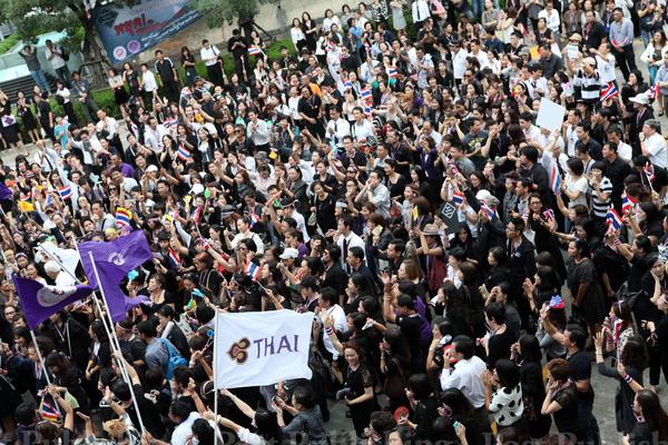 พนักงานการบินไทยชุมนุมคัดค้านกฎหมายนิรโทษกรรม