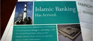 Kerala-Islamic-banking