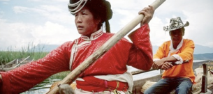 1 A Mosuo woman