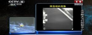 Screen Shot 2013-12-14 at 4.38.46 PM