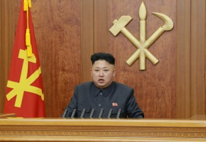 North Korean leader Kim delivers a speech during his New Year address in this undated photo released by Kyodo