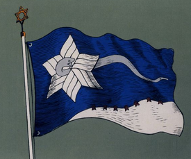 Branch_Davidians_Flag