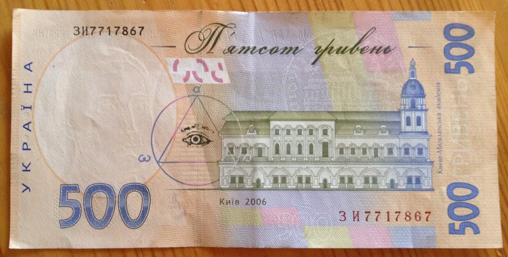 ukraina raha