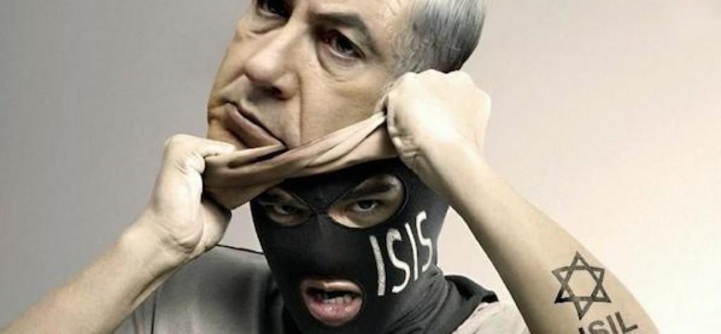 ISIS-ISRAEL-2yho3e3gjvuwi8icuvyn0q