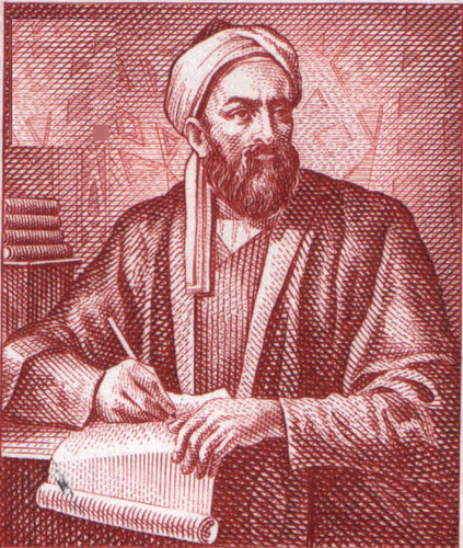 Al Biruni (973–1048)