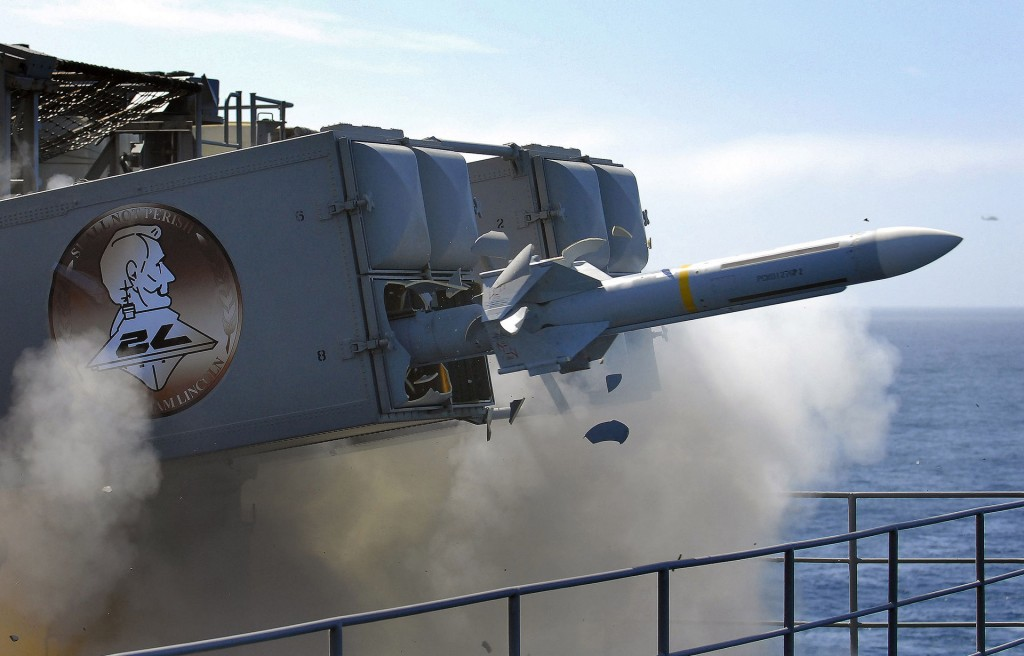 Sea Sparrow relvasüsteem