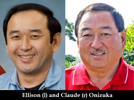 5 - ellison-and-claude-onizuka