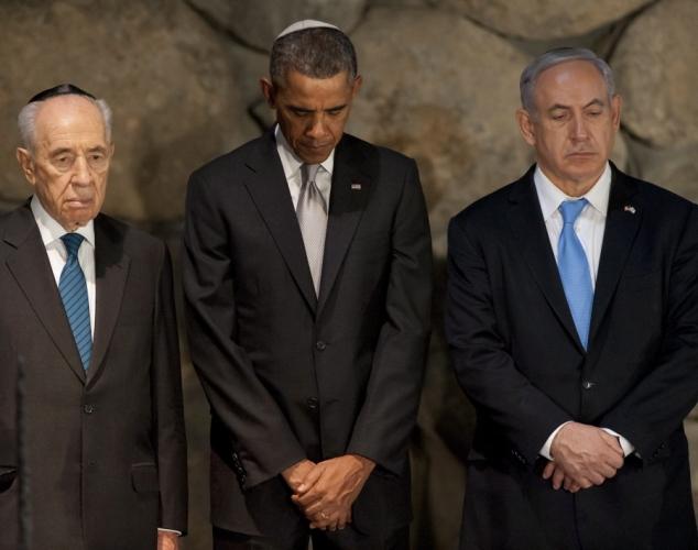16 Obama Iisrael