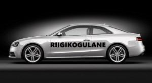 2013-Audi-S5-side-4
