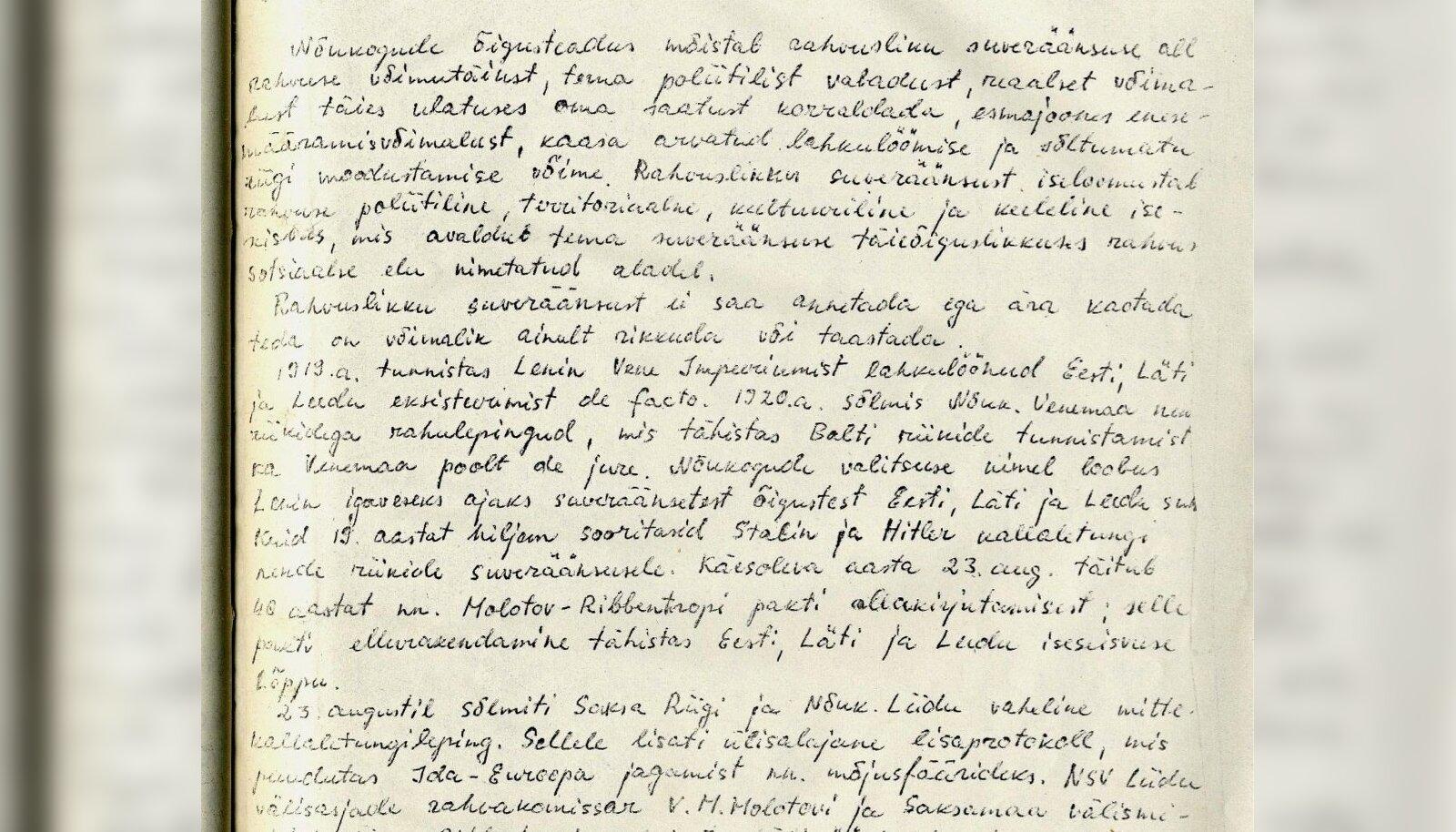 Ilvi Jõe-Cannon: Iseseisvuse taastamisel mängis oma osa ka Balti apell